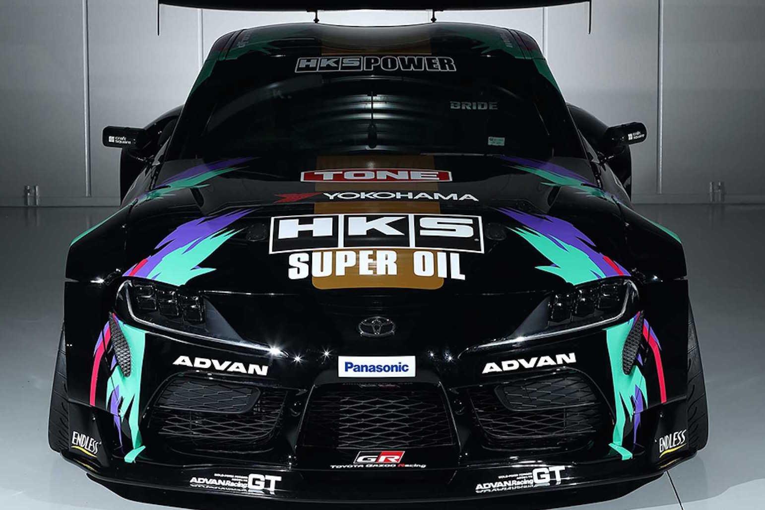 HKS Toyota Supra