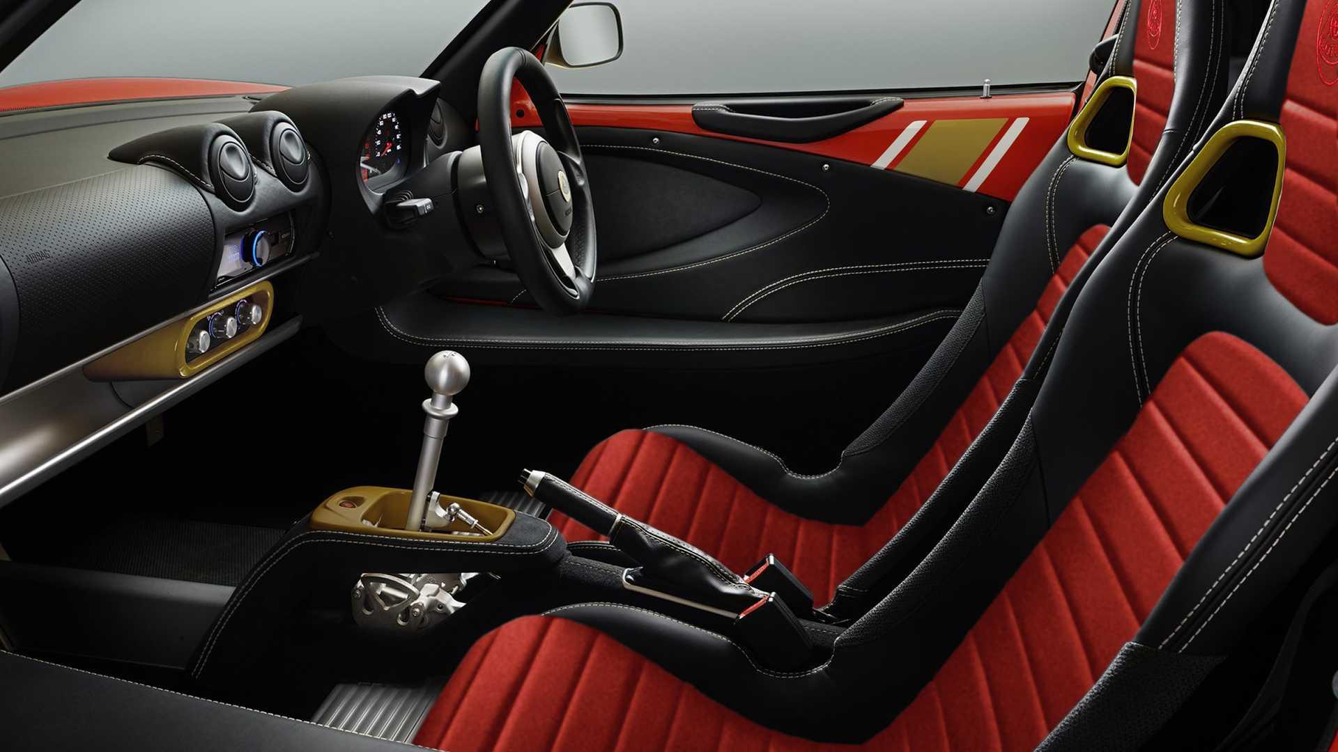 Lotus Elise Classic Heritage Edition Interior